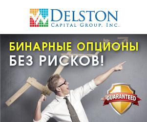 Delston Capital Group